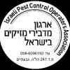 לוגו ארגון