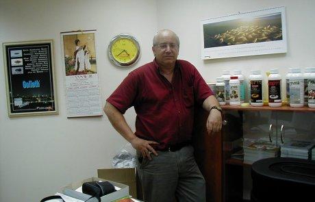 חברים וקולגות נפרדים מרמי שניידר