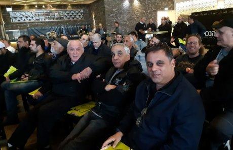 תמונות מכנס ארגון המדבירים בנושא יתושים. חיפה, 28.02.2019