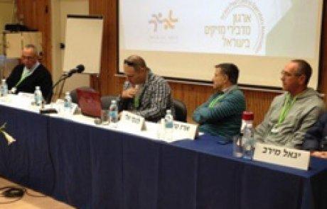 חדשות ארגון מדבירי מזיקים בישראל