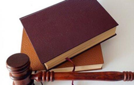 כתב אישום נגד 4 מדבירים שפעלו בניגוד לחוקים ולתקנות