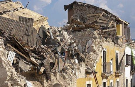 הערכות לטיפול במזיקים תברואיים לאחר אירוע רעידת אדמה